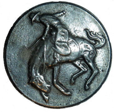 Bucking Horse Medallion